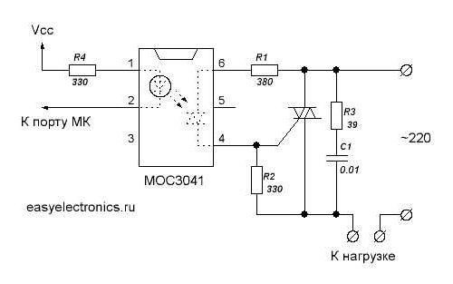 Симистор схема подключения – : ,